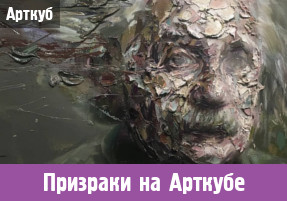 Принтскрин с сайта artky6.ru