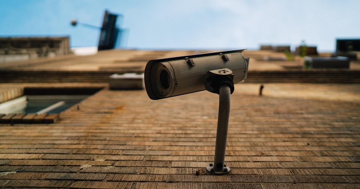 камера видеонаблюдения, наружная камера наблюдения
