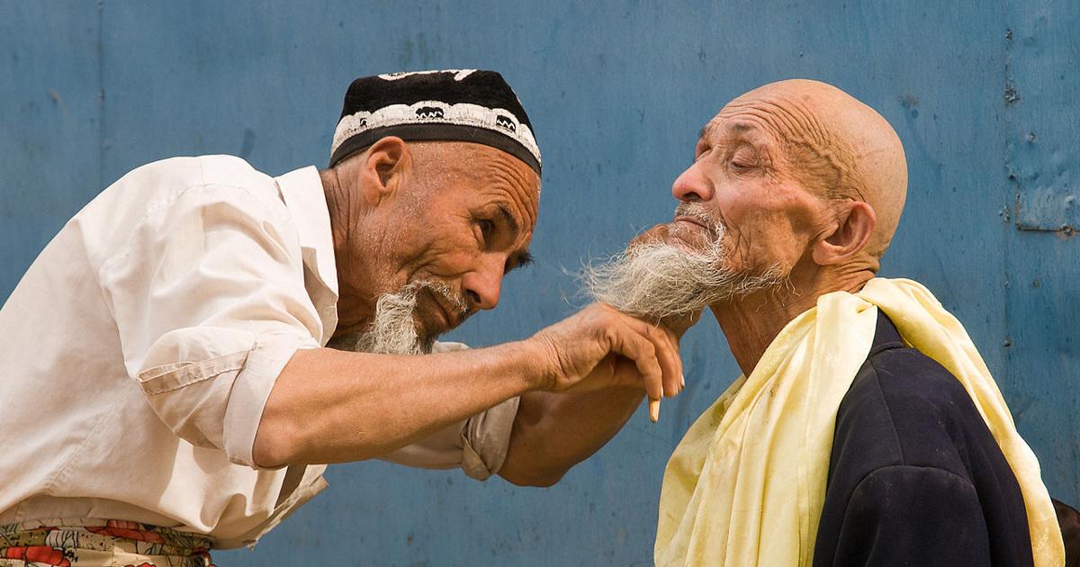 Борода мусульманина