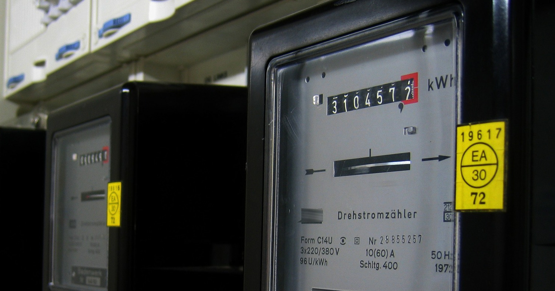 Электрический счётчик