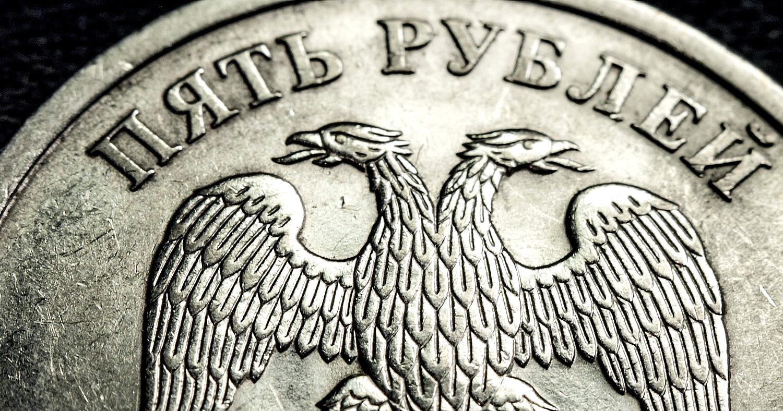 Монета, 5 рублей