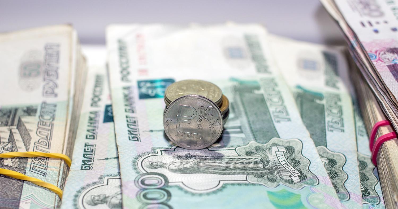 Деньги, рубли, монеты, банкноты
