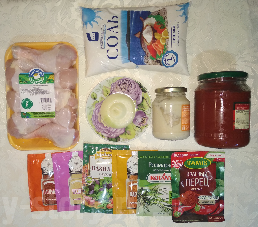 Ингредиенты для приготовления курочки